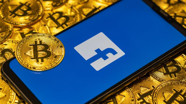 Ето кога Facebook пуска дигиталната си валута
