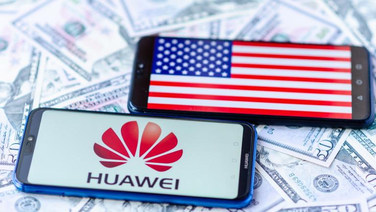 Търговските рестрикции на САЩ срещу Huawei продължават вече няколко месеца.