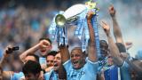 Разходите на Висшата лига за трансфери ще счупят нов рекорд през този сезон