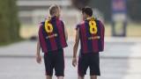 Шави: Реал (Мадрид) нищо не играе, нямат отбор