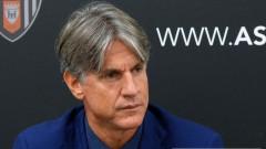 Спортният директор на ЦСКА се завръща в Италия?