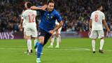 Нидерландец ще свири финала на Евро 2020