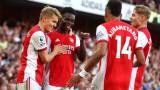 Арсенал победи Тотнъм с 3:1