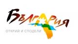 От 183 предложения за ново туристическо лого България не избра нито едно