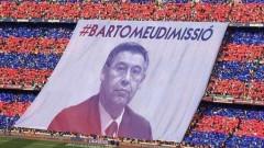 Джосеп Бартомеу е изправен пред вот на недоворие