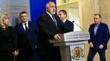 Борисов направи за смях ръководството на АПИ... и не само