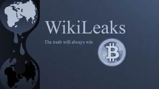 Благодарение на САЩ, WikiLeaks е спечелил огромна сума от Bitcoin