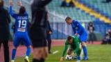 Младият Юруков: Доволен съм от себе си, но накрая се изморих