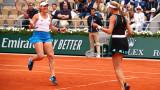 """Босовете на """"Ролан Гарос"""": Очакваме повечето водещи тенисисти да участват"""