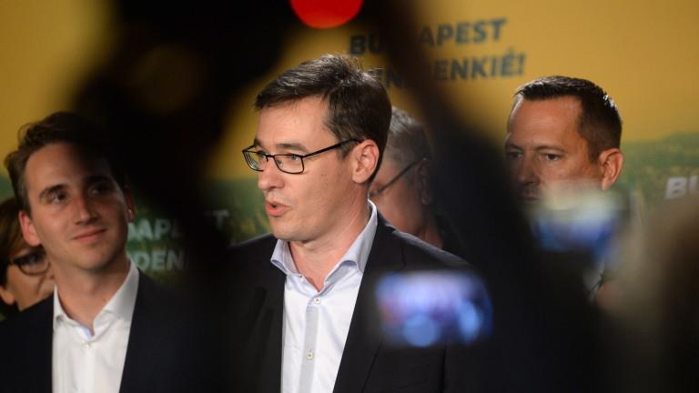 Новоизбраният кмет на Будапеща заяви, че победата му на проведените