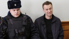 Алексей Навални е отново на свобода