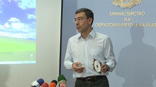 Алеко на матурите по български език и литература