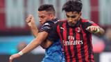 Два отменени гола и класика за Милан срещу Емполи