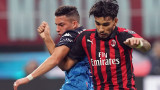 Милан победи Емполи с 3:0