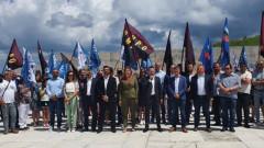 """""""Българските патриоти"""" закриха кампанията на свещения връх Шипка"""