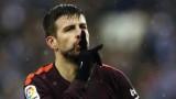 Наказват Жерар Пике от един до три мача заради радостта му след гола срещу Еспаньол?