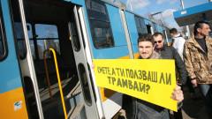 "От догодина връщат трамвай №6 до ""Лозенец"""