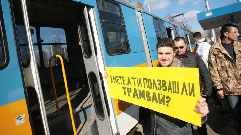 Граждани искат сливането на Метрополитен и ЦГМ