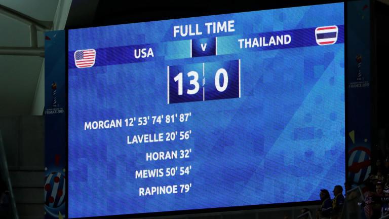 САЩ вкара 13 гола на Тайланд на старта на дамския футболен Мондиал