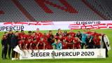 Трофей №5 за баварската машина през 2020 година!