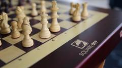 Шахът, който от разстояние можем да играем с дядо си
