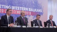 """Западните Балкани обсъдиха конкретни мерки за """"Малък Шенген"""""""