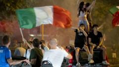Италия не спа след големия триумф