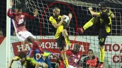 ЦСКА събра съдийските тесли срещу клуба в специално видео