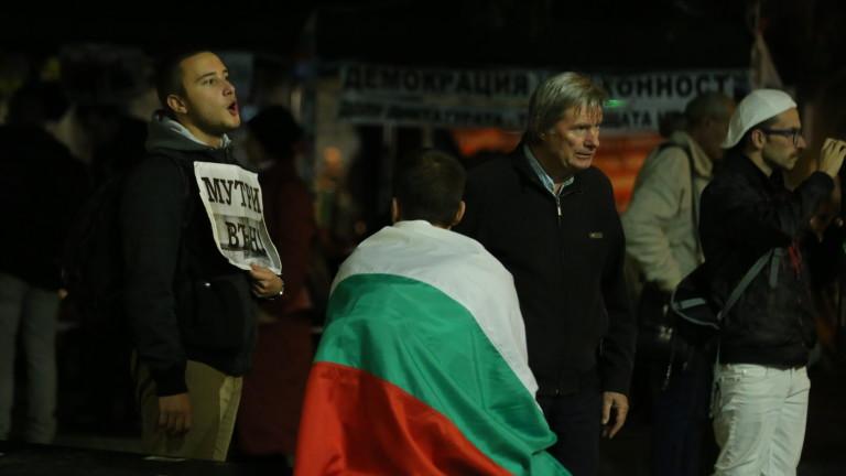 Протестът, ден 91: Яйца срещу офис на ГЕРБ, блокада на Орлов мост