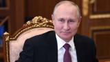 Путин поздрави Байдън с изборната победа