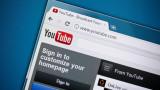 YouTube блокира реклами и финансиране на антиваксъри