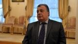 Убиха руския посланик в Анкара при нападение