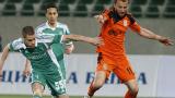 Лудогорец приема Литекс в първи полуфинален мач за националната купа