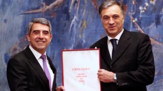 Дадоха най-висшия орден на Черна гора на Плевнелиев