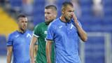 Партизан - Левски 1:2, фамозен гол на Здравко Димитров