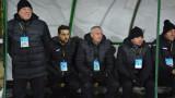 Тарханов: Феновете на Славия не трябва да ни обиждат