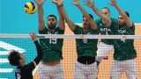 България загуби от Япония след уникална петгеймова драма