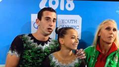 """Олимпийските шампиони Мариела Костадинова и Панайот Димитров спечелиха анкета за """"Спортист до 18 години"""""""