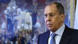 Сергей Лавров: Русия и Китай трябва да загърбят долара