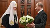 Патриарх Кирил – християнски кръст и часовник за 30 хиляди евро