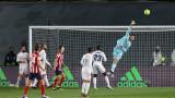 Реал сложи край на победната серия на Атлетико