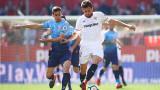 Севиля победи Жирона с 1:0
