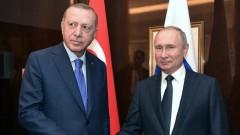 Кремъл: Путин и Ердоган ще се срещнат вероятно следващата седмица