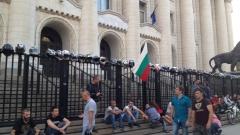 Правда и Фарук Бекташ да бъде съден, поискаха протестиращи мотористи