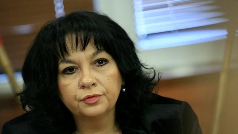 Петкова нямала отношение към продажбата на ЧЕЗ