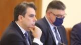 Асен Василев още не е чул ясни политики от ИТН