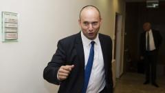 Израел отива към предсрочни избори