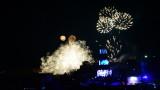 Пловдив e европейска столица на културата