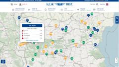 Следим влаковете в реално време с ново приложение на БДЖ