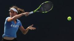 Пет поставени отпаднаха при дамите в първия ден на US Open 2017